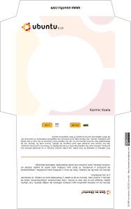 sobre1-ubuntu-910